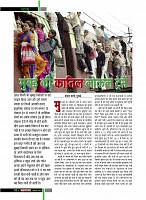 dastak october34