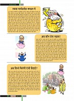 Dastak Times Final Sept-Oct6