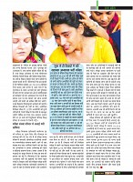 Dastak Times Final Sept-Oct11