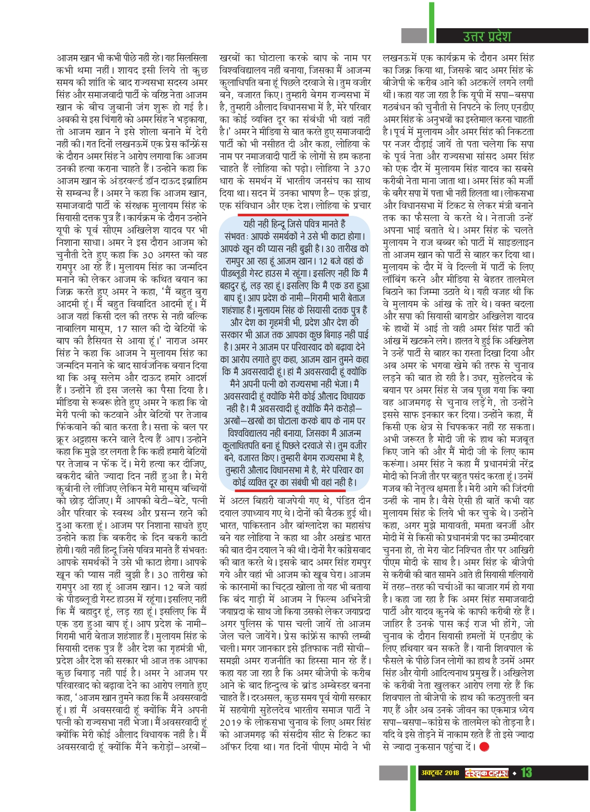 Dastak Times Final Sept-Oct15