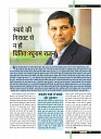 Dastak Times Final Sept-Oct21