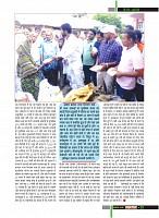 Dastak Times Final Sept-Oct25