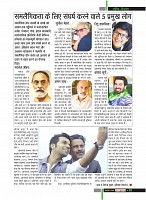 Dastak Times Final Sept-Oct41