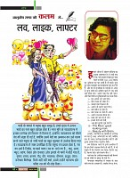 Dastak Times Final Sept-Oct46