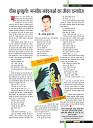 Dastak Times Final Sept-Oct55