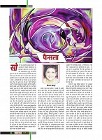 Dastak Times for E-Magazine 15 Jan 2019 new48