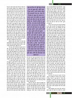 Dastak Times for E-Magazine 15 Jan 2019 new49