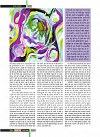 Dastak Times for E-Magazine 15 Jan 2019 new52