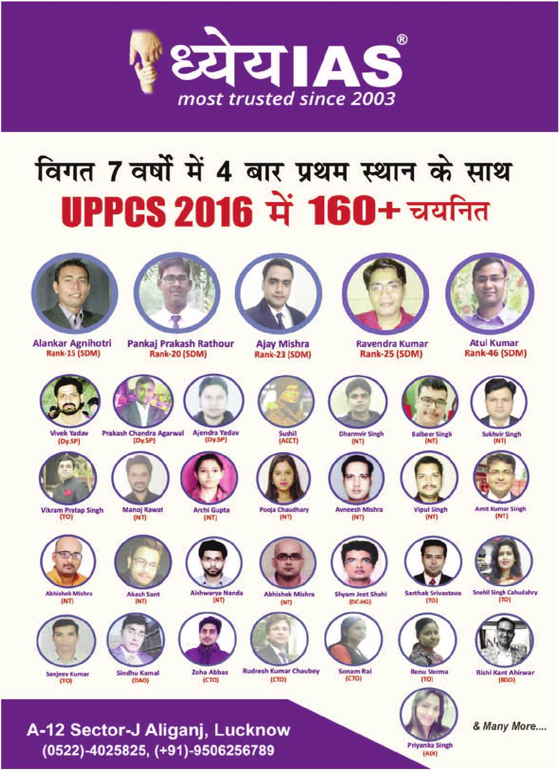 March 2019_Dastak Times new file2