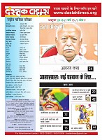 Dastak Times Final Sept-Oct3