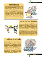Dastak Times Final Sept-Oct7