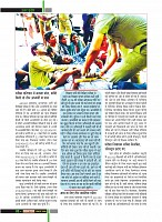 Dastak Times Final Sept-Oct10
