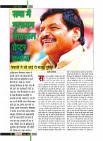 Dastak Times Final Sept-Oct12