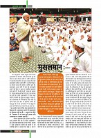 Dastak Times Final Sept-Oct28