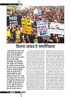 Dastak Times Final Sept-Oct36