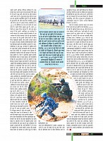 Dastak Times Final Sept-Oct43