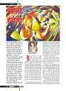 Dastak Times Final Sept-Oct50