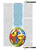 Dastak Times Final Sept-Oct51